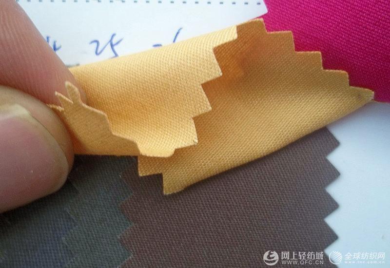 什么是全棉斜纹面料